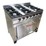 cocina-industrial-6-hornallas-eg-93-cm-a